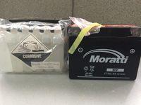 Аккумуляторная батарея 12V4Ah Moratti